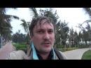 Хайнань. Прогулки бомжа и ночевка на пляже - Жизнь в Китае 76