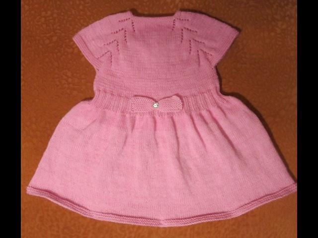 Как связать детское платье. Часть 1