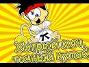 Каратэ клуб СКИФ Karate club SKIF Тренировка с FIGHT BALL на точность удара реакцию и координацию
