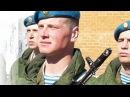 Видео открытка с 23 февраля С Днем защи́тника Оте́чества