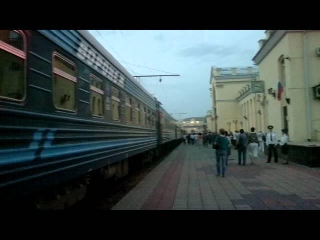 Отправление 25 поезда из Воронежа