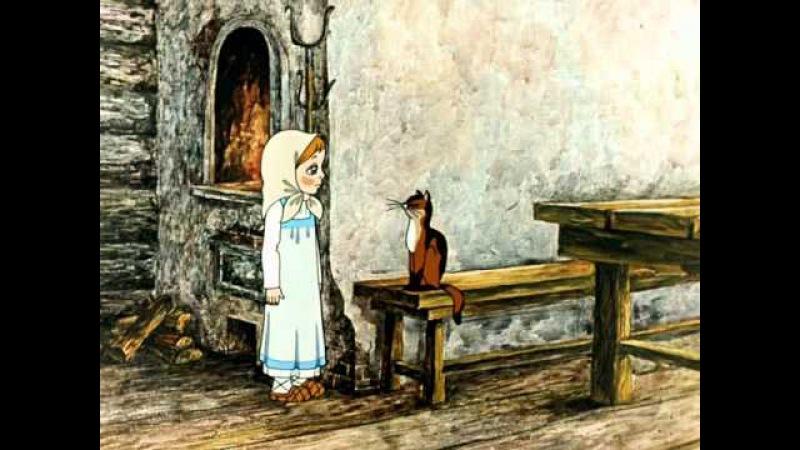 Серебряное копытце Союзмультфильм, 1973