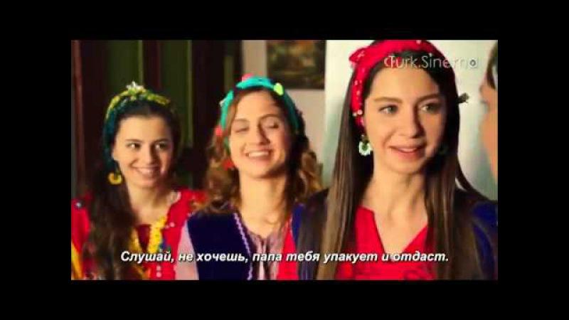Сельская госпожа 3 серия русские субтитры