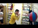 Школа бокса и кикбоксинга Андрея Рябченка (разминка)
