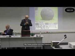 В.А. Чудинов - Древние знания о человеке в современном мире (Часть 1)
