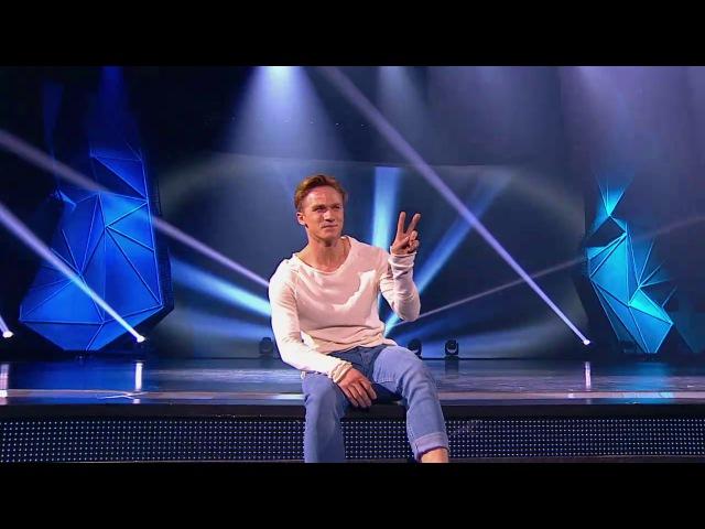 Танцы. Битва сезонов: Олег Клевакин (Emeli Sandé - Heaven) (серия 10)