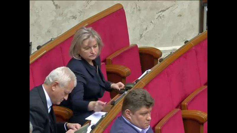 9 декабря 2015 Фальсифікатор року - 2015. І. Луценко голосує за 4-х