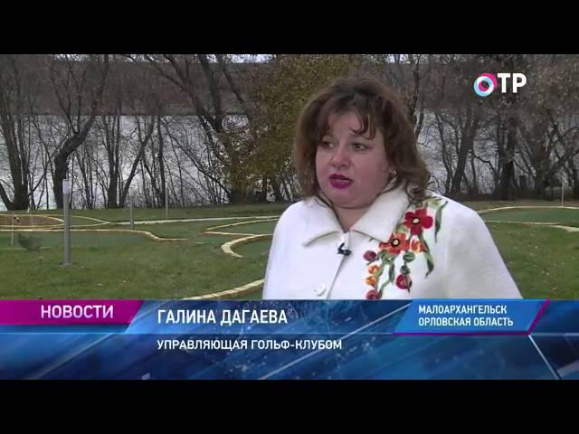 Малые города России: Малоархангельск - доставка хлеба вездеходом