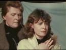 Вечно живые. (1976).