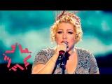 Ева Польна - Зима в сердце (