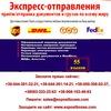 EXPOSTBOXES |ЭКСПРЕСС ДОСТАВКА | УКРАИНА | КИЕВ