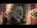 Мрачное.обаяние.Адольфа.Гитлера.2.серия.из.3.2012.720p.HDTVRip.alf62