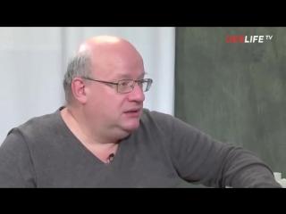 Дмитрий Джангиров. На Украине грядет конец света