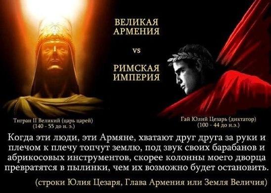 Артур Райкин |