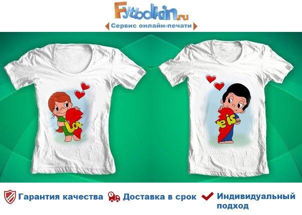 Футболки на заказ в Кирове