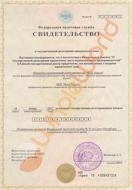 Galina Belyasova   Ростов-на-Дону