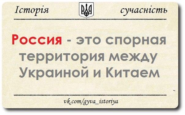 Российские госкомпании могут распродать лояльным к Кремлю олигархам, - Reuters - Цензор.НЕТ 7363