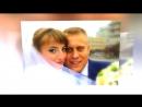 Наша Свадьба Михаила и Елены
