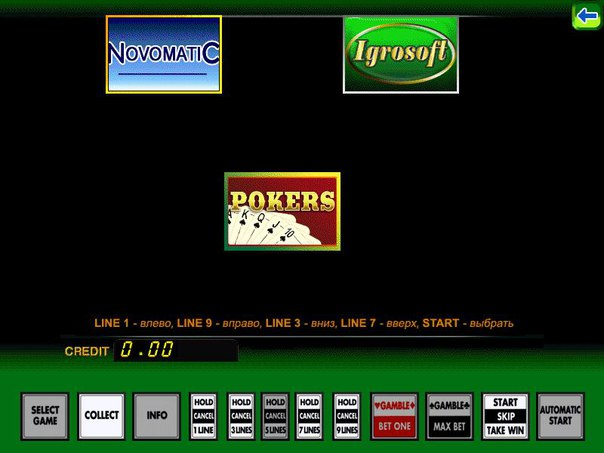 Стратегия Игры В Покер В Казино