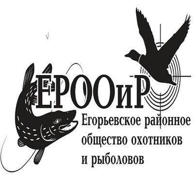 Сайт красноярское краевое общество охотников и рыболовов