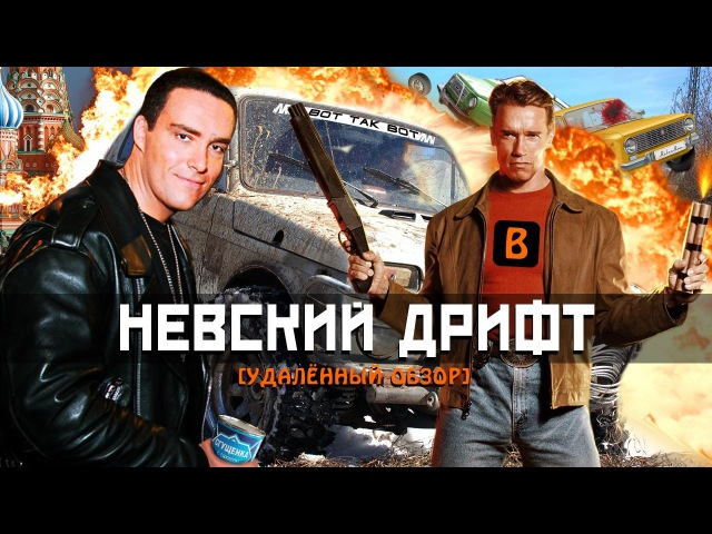 BadComedian Самый Лучший День ГОРЬКО 3