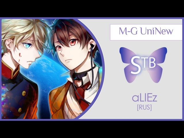 【STB TV size】M-G UniNew – aLIEz (Aldnoah.Zero ED 2 RUS cover)