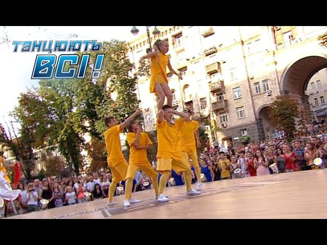 Командное танцевальное шоу синей и желтой команд на Майдане Незалежности - Танцуют все!