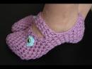 Простые тапочки - балетки крючком. Simple crochet slippers.