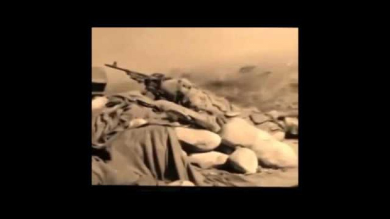Песни Афгана.Я это помню Вячеслав Константинов и гр.Спринт (г.Данилов)