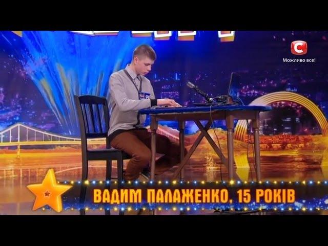 Вадим Палаженко - DJ
