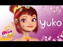 Мия и я  - Юко | Мультфильмы для детей