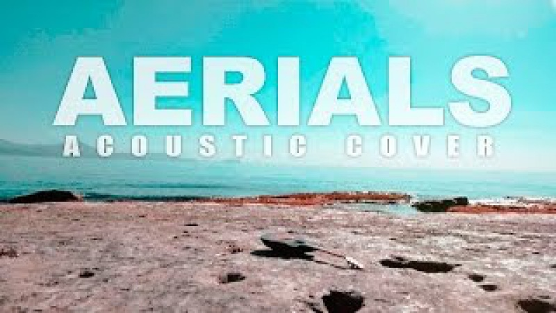 Aerials (acoustic cover by Leo Moracchioli)