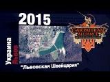 Репортаж интервью CAMF 2015 Ukraine Lviv Septic flesh Graveworm Marduk Kampfar Moonspell Saturnus