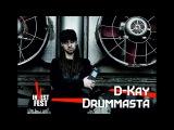 Видео приглашение от D-Kay Drummasta
