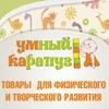 Развивающие коврики #BABYPOL  в Екатеринбурге