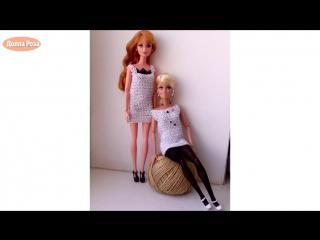 Простое вязаное платье крючком на куклу Барби