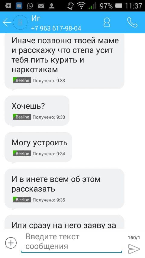 https://pp.vk.me/c633719/v633719302/39dcc/Th05k35vy0c.jpg