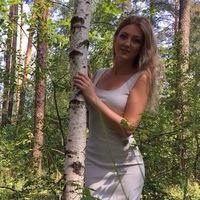 Анастасия Туганашева