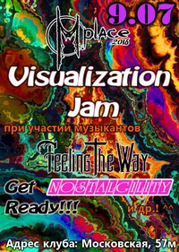 9.07 [M.Place] Visualization Jam
