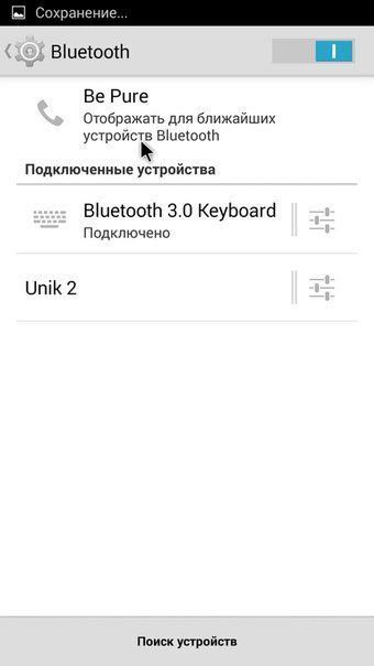 Aliexpress: Блютуз клавиатурка K12BT-1