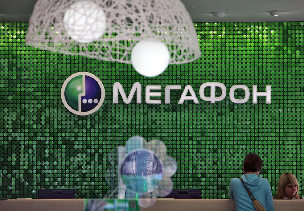 Кавказский «МегаФон» улучшил «Обещанный платёж»