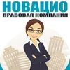 Юридические услуги - бесплатная консультация