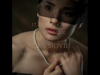"Мастеркласс & воркшоп ""Slide Movie и кинематографическая фотография"""