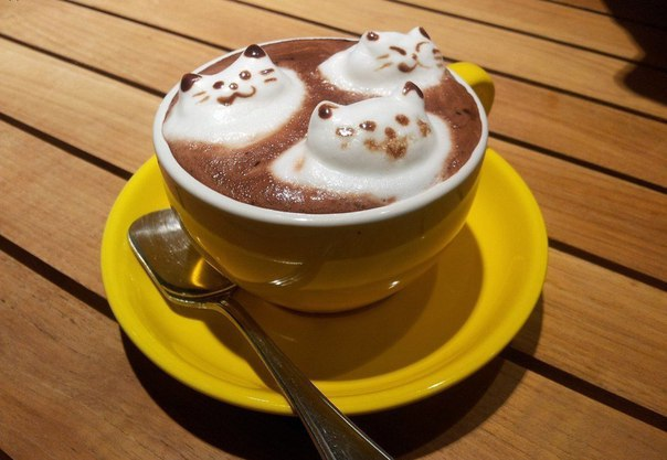 кофе утро картинки фото