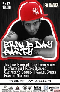 5/12 ЭRNI B-Day Party @ Banka