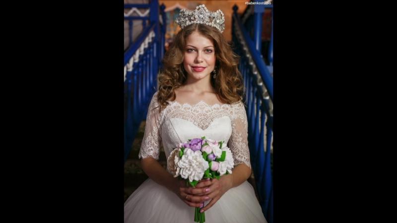 Пара№7 Мария. Свадебный образ Backstage . Проект Ваша Особенная Свадьба