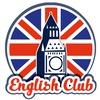 "Клуб английского языка ""English Club"" | г. Керчь"