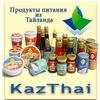 «KazThai»