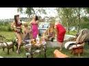 Наша Russia Сифон и Борода - Девчонки из Украины