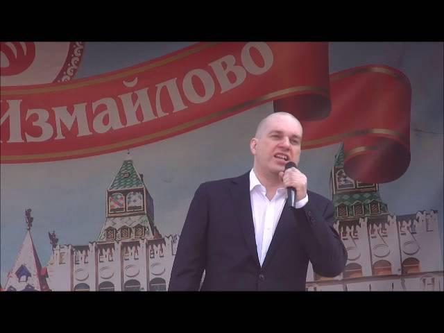 Владислав Смольский